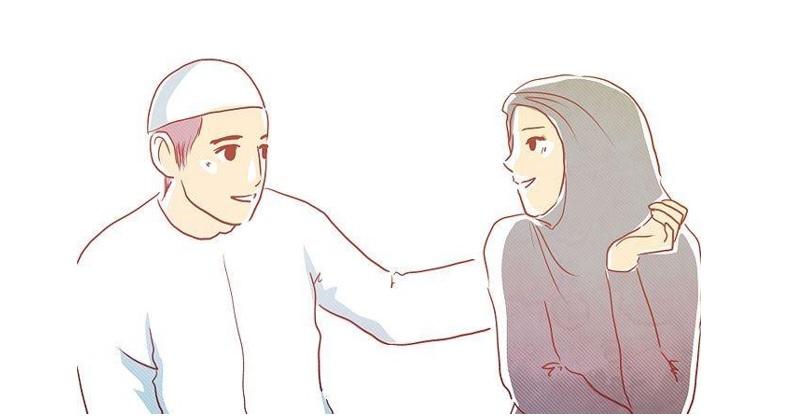 مفهوم الزواج في الاسلام